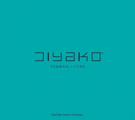 Diyako Under Construction
